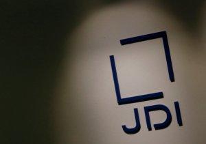 传苹果与纬创将直接注资JDI约2.5亿美元