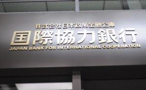 日本政府将提供银弹扶助企业拓展海外投资