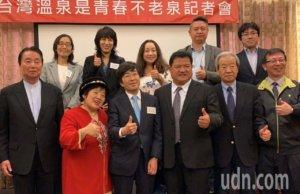 日本温泉专家对台湾温泉赞誉有加泉质好泡汤环境友善