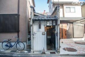 可能是京都最窄的咖啡馆
