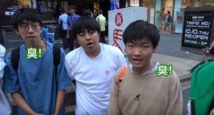 他问日本游客来台前印象异口同声「又脏又臭」?