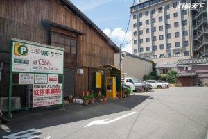 停车场最深处的京都一品
