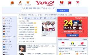 Yahoo在日本屹立不摇成「万能网站」 靠什么得日本人喜爱