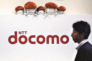 日NTT矽谷猎才年薪3,000万