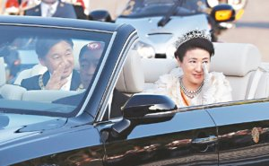 影/日本媒体热议雅子皇后的眼泪她为何哭泣?