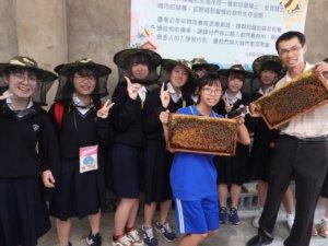 日本高校师生四百多人毕旅到新丰高中难忘养蜂体验