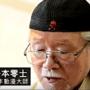 日漫画家松本零士传义大利中风情况严重