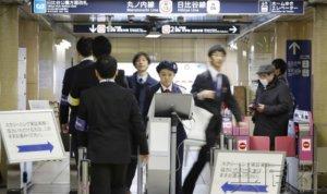 东京站等面向奥运将实施危险品检查试验