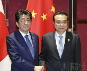 详讯:日中领导人确认将为习近平访日合作