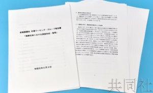 日本政府考虑上调75岁以上人群医保个人负担
