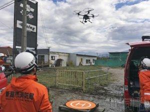 日本政府拟在所有都道府县部署消防无人机