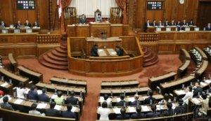 日本参院通过麻风病赔偿法 家属最多获赔180万日元