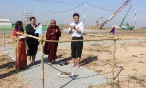 丰田缅甸新工厂开建 计划2021年投产