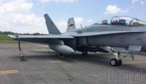 美报告批评称若调查冲绳事故或可防止高知坠机