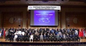 第二届世界海保部门首长会议在东京举行