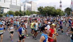 聚焦:距奥运马拉松仅余9个月 札幌担忧来不及准备