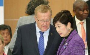 东京奥运马拉松改在札幌举行 比赛路线力争下月敲定