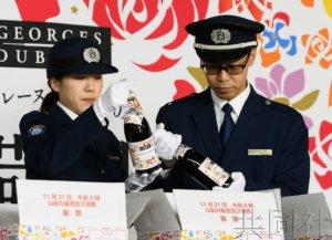 今年首批法国博若莱新酒运抵羽田机场