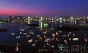 话题:东京奥运期间游船无法在台场航行 商家忧心忡忡