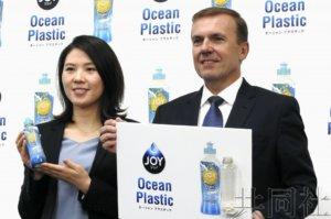 日本各家日化巨头积极减少塑料垃圾