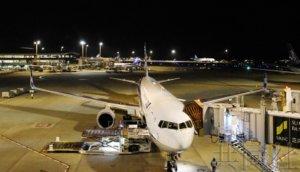 日本国交省首次修改成田机场基本规划