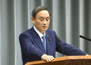日本政府否认歪曲维持GSOMIA相关协议内容