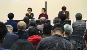 在日朝鲜半岛人回国项目满60年 日团体拟发行证言集