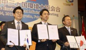 日中韩环境部长会议同意加强海洋塑料垃圾对策