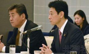 详讯:日本三季度实际GDP年率增长0.2%