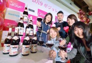 今年法国产博若莱新酒在日本开瓶