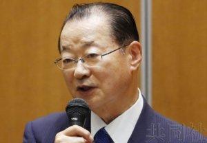 日本律师联合会呼吁国民讨论废除死刑