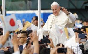 详讯:罗马教皇访问核爆地称无核武世界必不可少