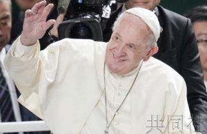 焦点:罗马教皇在日呼吁废核但未提及死刑制度