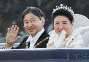 详讯:日本举行天皇即位庆祝巡游