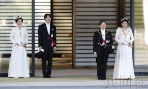 日本政府拟在即位相关活动后讨论皇位继承举措