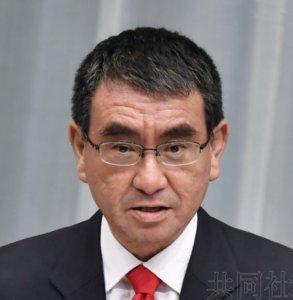 日本防卫相计划在泰国与韩国防长会谈