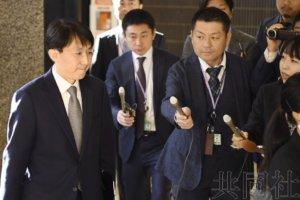 日韩外交部门举行局长级磋商 劳工诉讼分歧依旧