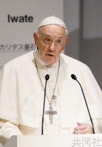 罗马教皇与大地震灾民会面 听取疏散等经历