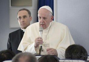 罗马教皇称应停用核电站 访问核爆地受触动
