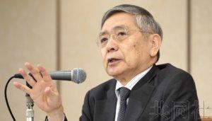 详讯:日本央行总资产达569万亿日元创新高