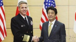 安倍与美印太司令会谈 确认携手应对朝鲜