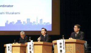 仙台举行世界防灾论坛 灾区大学校长作报告