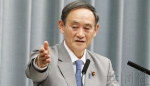 详讯2:在华被拘北海道大学教授获释回到日本