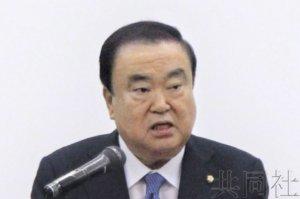 """韩议长准备提交法案""""完全解决""""请求权问题"""