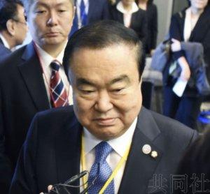 韩国会议长称已起草向原被征劳工支付捐款法案