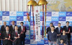 成田机场开业41年旅客数突破11亿人次
