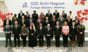 G20外长会议讨论推进自由贸易