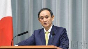 详讯:中国法院判处伊藤忠日本员工3年徒刑