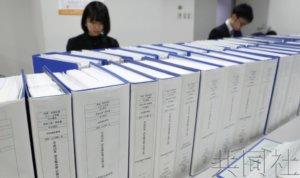 自民党2018年获企业捐款24亿日元 连增7年