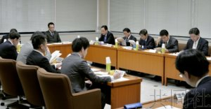 香川县议会拟制定条例防止网络及网游依赖症